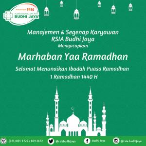 Selamat Menjalankan Ibadah Puasa Ramadhan 1440 H