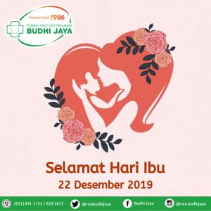 Selamat Hari Ibu Untuk Wanita Hebat Indonesia